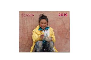 Calendario Tiger 2019.Asia Onlus Akshamala Eye Of Tiger