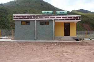 Scuola di Wakha - Servizi igienici
